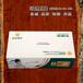 厂家定制加工盒抽纸巾抽式广告盒抽纸巾车载广告促销盒抽