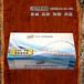 雪佛兰汽车广告宣传纸抽定做商宝马汽车广告盒抽直供商阿里森林