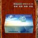 咸阳广告纸抽定做厂家渭南市广告盒抽定做直供商
