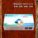 安徽广告纸抽定做厂家山西广告盒抽定做厂家