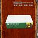 阿里森林宣城广告纸抽定做厂家池州广告盒抽直供商