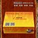 榆林广告纸抽定做定做汉中市广告盒抽定做厂家