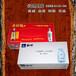 江西抚州广告纸抽定做直供商