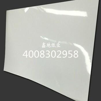 玻璃卡纸-玻璃卡纸厂家-批发-价钱