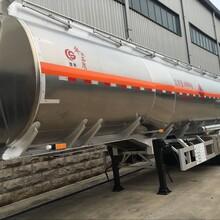 岀售铝合金半挂运油车可装40吨