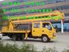 上海18米折臂式高空作业车现车价格