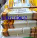 兰考供应回收食品食品袋