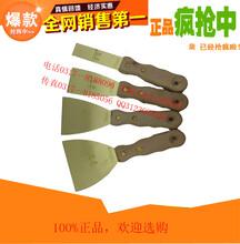 铜泥子刀,铜合金防爆泥子刀、木柄泥子刀、油灰刀防爆铜扳手图片
