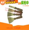 铜泥子刀,铜合金防爆泥子刀、木柄泥子刀、油灰刀防爆铜扳手