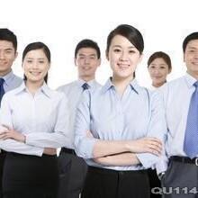 郑州中原区商务服务公司,会展会务公司注册流程和费用是多少
