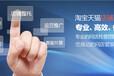 东台市网店装修网店托管选择博搜网络科技公司