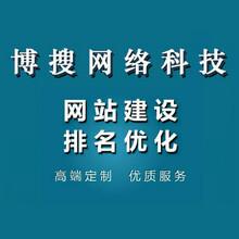 网站优化排名网站SEO优化关键字优化服务