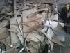 沈阳不锈钢沈阳回收不锈钢大量回收厂家回收价格