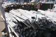 沈陽廢鋁回收價格多少一斤沈陽鋁合金回收