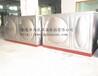 湛江雨泉不锈钢保温水箱,承压水箱,消防水箱,家用水箱