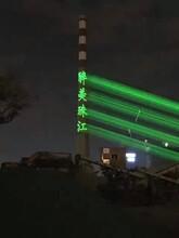 供应舞台喷泉激光灯全彩单绿激光灯激光灯厂家生产租赁图片
