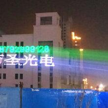 供应表演激光灯,大功率全彩激光灯单绿激光灯,租赁销售大功率激光灯图片