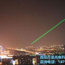 3W彩色地標激光燈_型號RGB3W_地標激光燈_激光燈廠家_租賃服務-