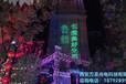 3W彩色廣告激光燈_ws-y-RGB3W樓體廣告激光燈_彩色廣告激光燈_文字激光燈