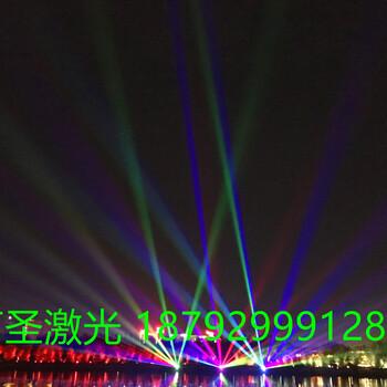35W舞台彩色激光灯生产和租赁_舞台激光灯_激光灯租赁
