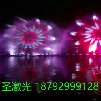 40W舞台激光灯生产和租赁_彩色激光灯_激光灯租赁