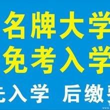 苏州远程教育中国地质大学高起专专升本哪家比较好