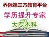 苏州郑州大学建筑工程技术专业