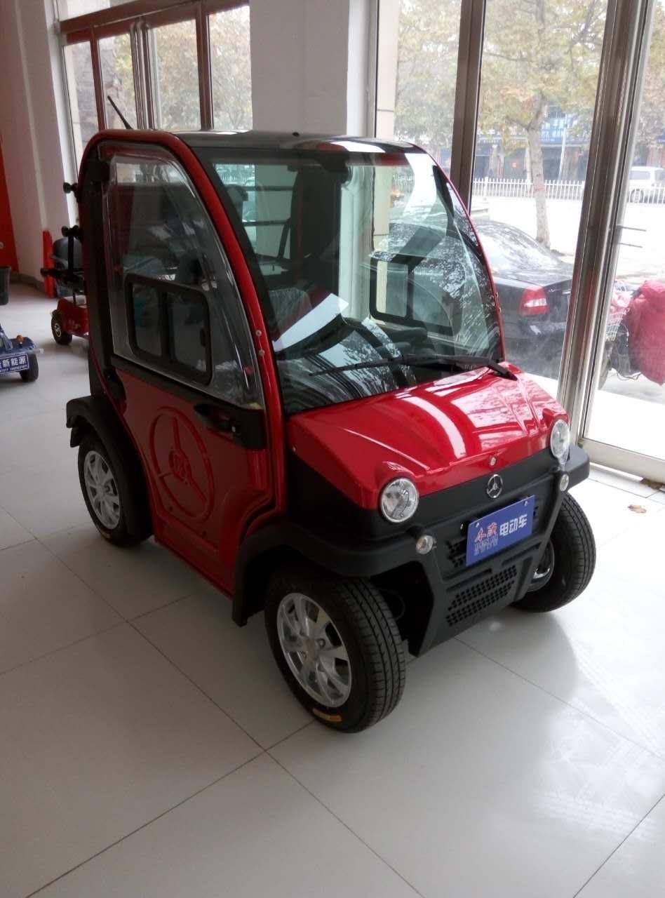 微型电动小汽车