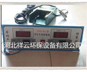 温湿度控制器养护室专用高精度数显温湿度控制仪厂家直销图片