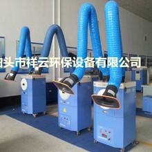 厂家供应焊烟吸尘器焊烟净化器