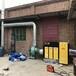 光氧催化設備廢氣處理設備環保除味設備工業廢氣處理設備廠家現貨供應