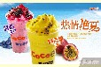 甘肃奶茶加盟品牌冷饮热饮加盟优势