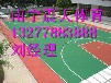 罗城硅PU篮球场环保耐用,罗城塑胶篮球场铺设