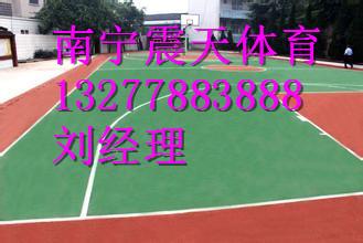 南宁震天体育专业提供南宁PVC运动地胶专业铺设有限公司地图的