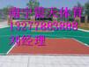 桂林塑胶篮球场施工,桂林硅PU篮球场高清图片