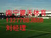 灵川足球场人造草皮施工厂家,灵川人造草皮材料价格