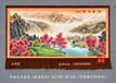 国画山水画客厅装饰壁毯画源远流长图手绘艺术挂毯乔迁庆典礼品