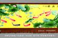 订做国画风水画九鱼图手绘艺术挂毯宾馆酒店客厅接待室装饰壁毯画