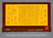 訂制佛教般若波羅蜜多心經圖手繪藝術掛毯客廳裝飾壁毯畫