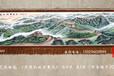 订做满江红艺术馆国画万里长城万里长手绘艺术挂毯客厅会议办公室宾馆酒店吸音装饰壁毯