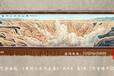 满江红艺术馆订做手绘艺术挂毯黄河之水天上来客厅办公会议室吸音材质装饰壁毯