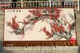国画报春图办公室会议宾馆室酒店客厅吸音材质装饰壁毯画手绘艺术挂毯图片收藏