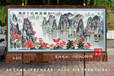中国画万紫千红总是春图手绘艺术挂毯书房客厅办公室会议室装饰品壁毯画图片收藏