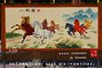 订做室内装饰品黄明艺术挂毯八骏图手工壁毯壁挂新疆蒙古壁毯乔迁商务文化礼品