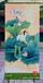 订制手绘艺术壁挂毯生日祝寿礼品家居客厅装饰品荷花仙鹤图竖幅装饰画
