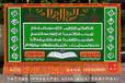 订制穆斯林风格室内装饰品民族壁毯穆斯林伊斯兰经文艺术挂毯乔迁礼品