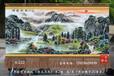 滿江紅藝術館手繪藝術掛毯源遠流長客廳會議室辦公室裝飾品壁毯畫圖片收藏