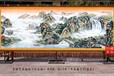 订做办公会议室客厅宾馆装饰壁毯国画山水画大型手绘艺术挂毯礼品