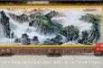 订做大型山水画青山不老绿水长流图艺术挂毯客厅会议办公室装饰品