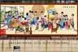 订制满江红艺术馆经典家居装饰品手绘艺术壁挂毯明清琴棋书画图壁毯画